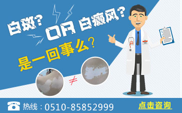 白癜风皮肤病日常该怎么鉴定?