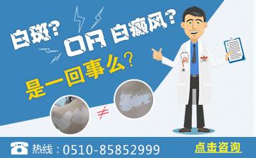 白癜风皮肤病有哪些主要的危害